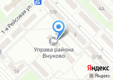Компания «Управа района Внуково» на карте
