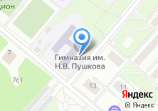 Компания «Гимназия им. Н.В. Пушкова» на карте