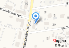 Компания «Детское поликлиническое отделение» на карте
