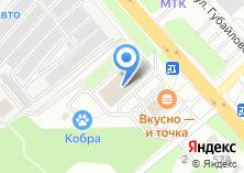 Компания «Город обуви» на карте