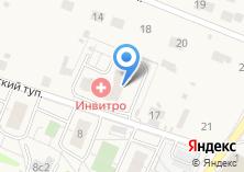 Компания «Строящийся жилой дом по ул. Мичуринский 2-й тупик (Сходня) (Химки)» на карте