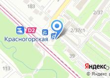Компания «Красногорская» на карте