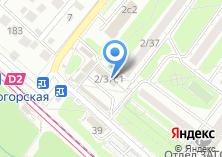 Компания «Мастерская по ремонту обуви на Железнодорожной» на карте