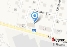 Компания «КРУДИС» на карте
