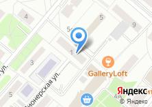 Компания «Адвокат Шарапов А.В» на карте
