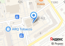 Компания «Из Армении» на карте