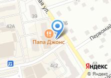 Компания «Магазин канцелярских товаров на ул. В микрорайон» на карте
