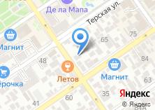 Компания «Кот и пес» на карте