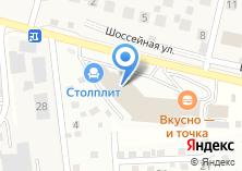 Компания «Химки Эксперт» на карте