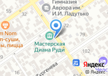 Компания «TOTO sushi & pizza» на карте