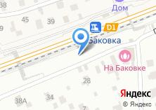 Компания «Баковка» на карте