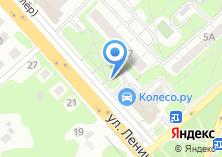 Компания «Продуктовый магазин на ул. Ленина» на карте