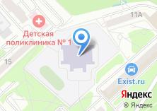 Компания «Теннисная школа г. Красногорска» на карте