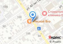 Компания «Суши Namе» на карте