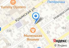 Компания «Зоо» на карте