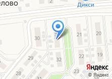 Компания «Ангелово» на карте