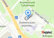 Компания «Знаменский Храм» на карте