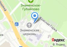 Компания «Часовня при Знаменском Храме» на карте