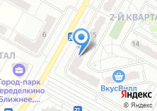 Компания «Food Place» на карте