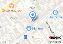 Компания «Магазин автохимии» на карте