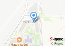 Компания «Строящийся жилой дом по ул. Ромашково с (Ромашково)» на карте