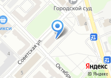 Компания «Строящийся жилой дом по ул. Советская (г. Красногорск)» на карте
