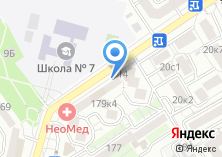 Компания «E-Stok» на карте