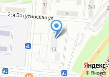 Компания «Библиотека №263» на карте