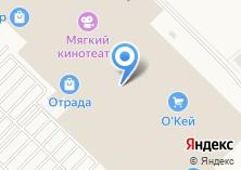 Компания «Stylogie» на карте