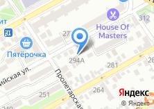 Компания «Оригами» на карте