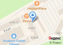 Компания «Twin-Set Simona Barbiery» на карте