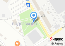 Компания «Цирюльня Экономъ» на карте