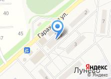 Компания «Дом Быта Лунево - ремонт одежды» на карте