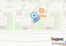 Компания «Строящийся жилой дом по ул. Центральная (Ромашково)» на карте