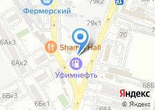 Компания «АЗС Уфимнефть» на карте
