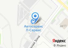 Компания «ООО Дом Мебельной Фурнитуры - Фурнитура» на карте
