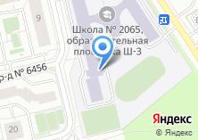 Компания «Средняя общеобразовательная школа №2064» на карте