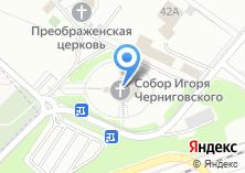 Компания «Церковь Святого Игоря Черниговского» на карте