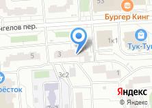 Компания «Семь вдохновений Московии» на карте