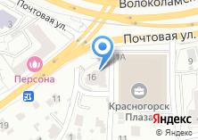 Компания «Строящийся жилой дом по ул. Почтовая (г. Красногорск)» на карте