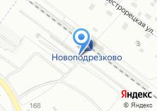 Компания «Новоподрезково» на карте
