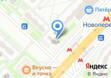 Компания «Сатра» на карте