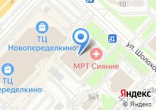 Компания «Ремонт окон Ново-Переделкино» на карте