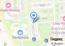 Компания «Немчиновка» на карте
