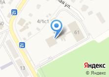Компания «Дом-интернат малой вместимости для граждан пожилого возраста и инвалидов службы внешней разведки РФ» на карте