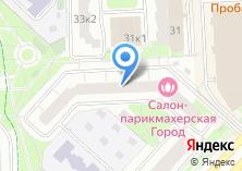 Компания «Град Москва» на карте