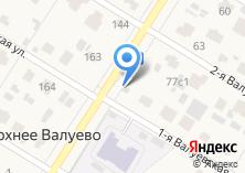 Компания «Верхнее-Валуево» на карте