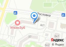 Компания «Магазин зоотоваров на Генерала Белобородова» на карте