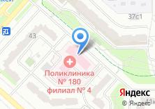 Компания «Женская консультация Городская поликлиника №229» на карте