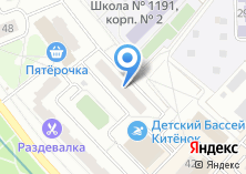 Компания «Митинское Бюро Путешествий» на карте